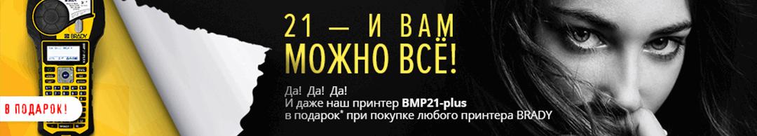 BANNER-AKTSII1