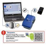 Управляйте по Bluetooth принтерами BMР51/BMР53 с помощью Вашего смартфона на базе Android через программу Brady Mobile (создавайте, редактируйте и отправляте на печать этикетки с Вашего смартфона).